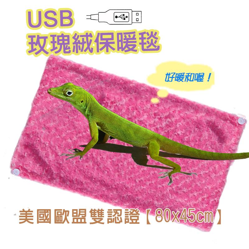 USB遠紅外線保暖毯 USB保暖毯 碳素纖維 披肩 日本暢銷品 睡眠達人